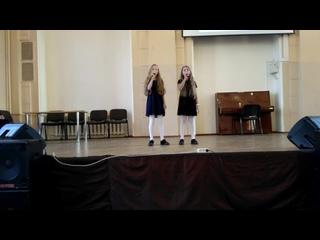 """""""Конкурс талантов"""" исполняет Зарафьянс Дарья и Наумова Полина"""