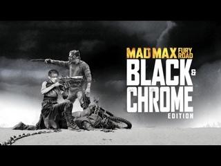 С Днем рождения, Шарлиз Терон! 💥 БE3УMHblЙ MAKC: ДOPOГA ЯPOCTИ. Black & Chrome Edition