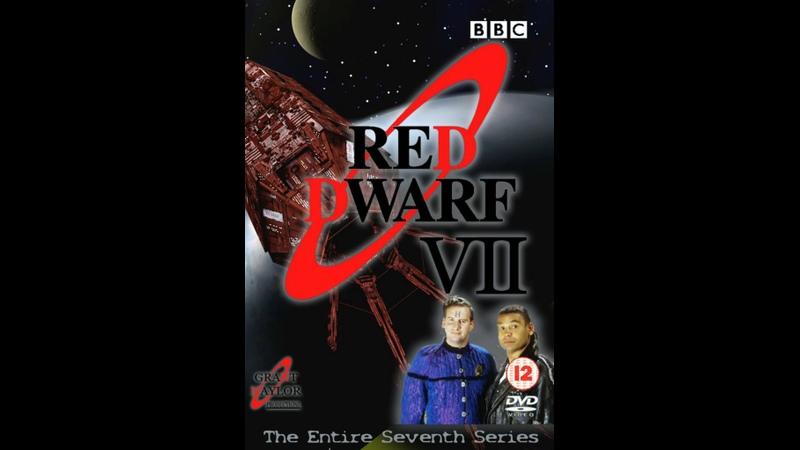 Красный карлик Red Dwarf 7 й сезон сериал 1997 г