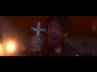 Оборотни из глубинки - Русский трейлер (2020) ужасы, комедия