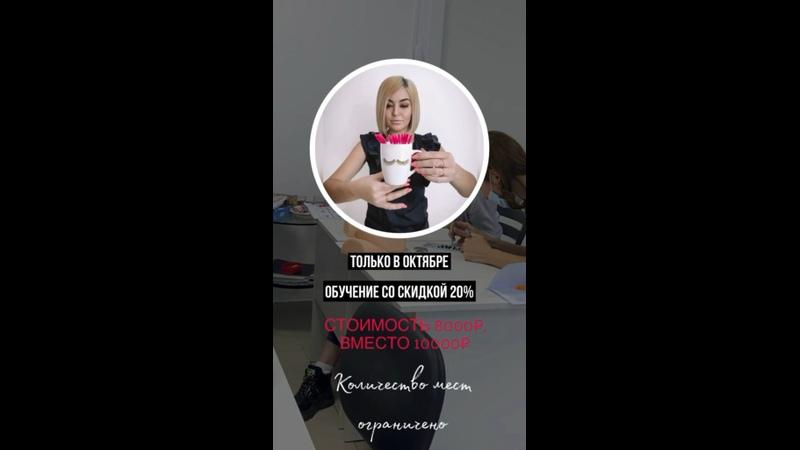Видео от Азалии Султановой