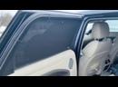 Установили автошторки EscO на Range Rover 😎