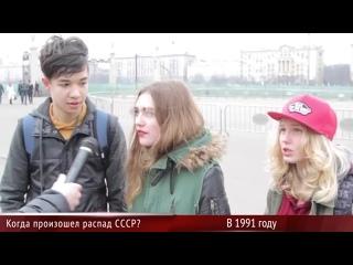 Теперь придется рассказывать школьникам о Ленине на примере хитов Родригеза про Ленина и GUCCI? NICE, рекламное агентство (BTL)
