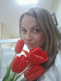 Мария Малькова фото №37