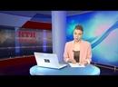♐Голые люди опасны Новости «НТН 24»♐