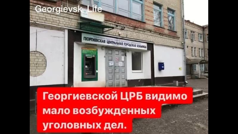 Видео от Молодёжя Георгиевски