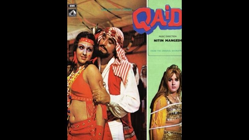 Самозванка Qaid 1975 Лина Чандаваркар и Винод Кханна