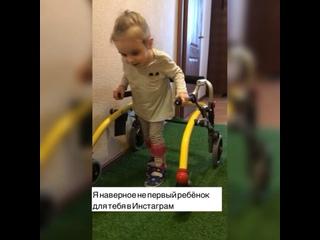 Yelena Senyutatan video