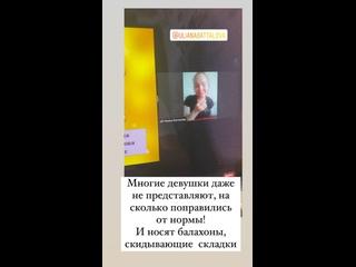Video by Tatyana Smelkova