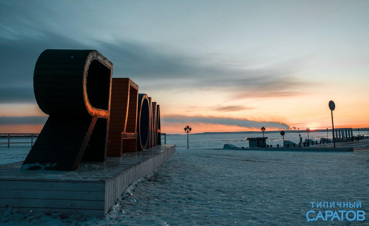 Зима в Саратове будет характерная, на уровне средних многолетних значений!