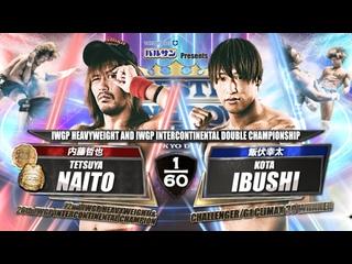 NJPW WrestleKingdom 15 День 1 (2021) (РУССКАЯ ОЗВУЧКА)