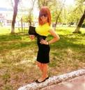 Персональный фотоальбом Луизы Шафиевой