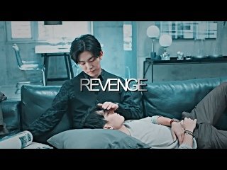 Наша лучшая любовь: Всегда номер один / Номер 2 наносит ответный удар / We Best Love - Revenge