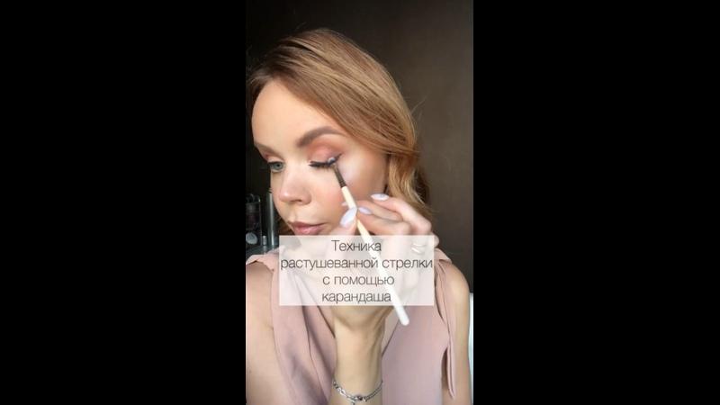 Видео от Школа макияжа Марии Калашниковой СПБ
