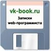 arduino, php, sql, js - Записки программиста