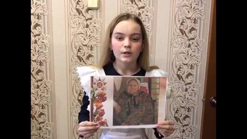 Никонорова Кристина ученица 10 класса МБОУ Ромодановская СОШ № 2 о Сергуниной Е С
