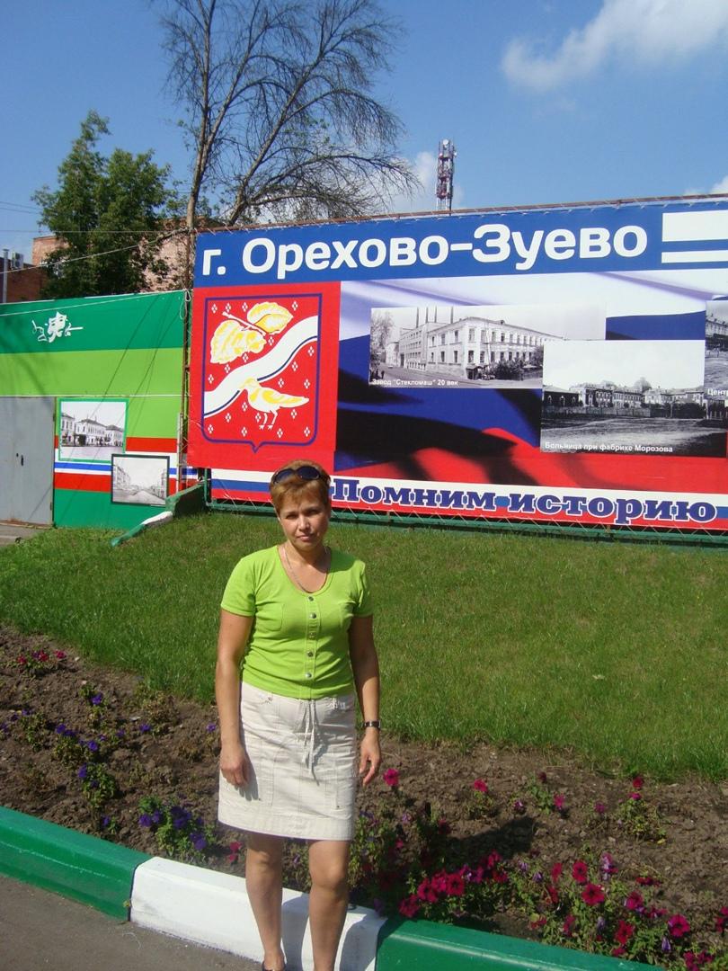 photo from album of Elena Yashkina №13