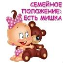 Фотоальбом Алены Голосновой