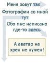 Фотоальбом Дмитрия Сергеевича