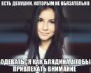 Персональный фотоальбом Кати Молотовой