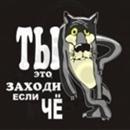 Персональный фотоальбом Андрея Светлакова