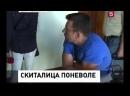 Квартирные рейдеры из агентства Санкт-Петербургская Недвижимость Степанов, Пономаренко, Соколов