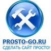 Prosto-Go - создание сайтов и SEO