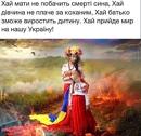 Фотоальбом Ирины Федоты