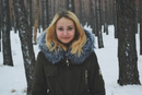 Фотоальбом Яны Бурдукиной