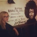 Фотоальбом Юлии Казаковой
