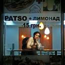 Фотоальбом Ксении Омельченко