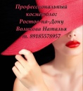 Фотоальбом Натальи Воликовой