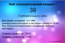 Сергей Кириллин фотография #17