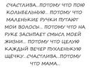 Шинкоренко Светлана   Москва   32