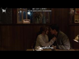 [KARAOKE] Kyuhyun (Super Junior)- The day we felt the distance (рус.саб)