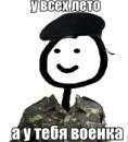 Денис Солдатов фотография #5