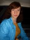 Анна Холкина, 25 лет