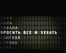 Жасик Атоев
