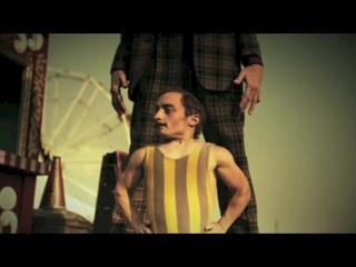 AHS Freakshow - Carousel--American Horror Story