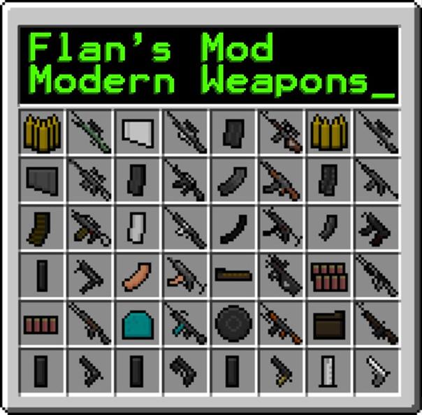 майнкрафт мод на оружие #6