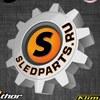 Sledparts Ru