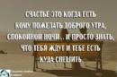 Lessionok Леся | Москва | 26