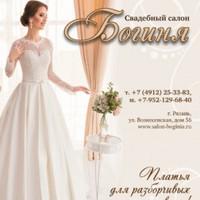 Фотография профиля Светланы Дмитриевой ВКонтакте