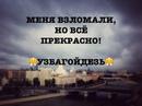 Юдина Маруся | Москва | 17