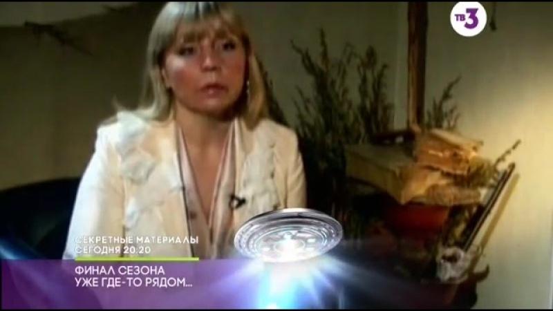 Тайные знаки с Олегом Девотченко 30 Шаманы и поклонники 2016 online video