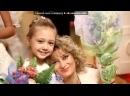 Свадьба Веника и Даши под музыку Папини дочки - Его Папини дочки . Picro - 240p