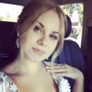 Anastasiya Igorevna