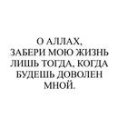 Дали Гамурзиева