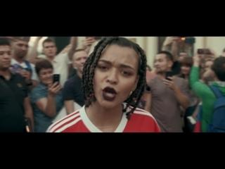 Sabi Miss ft. Tomer Savoia (Томер Савойя) - Кто чемпион