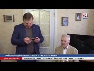 Тройной праздник: в Рождественский сочельник крымский ветеран ВОВ отметил день рождения и получил медаль «За боевые заслуги» Наг